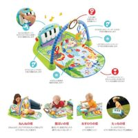 Fisher-Price Kick & Play Piano Gym, Blue gift ideas for 6 mos old boys and girls